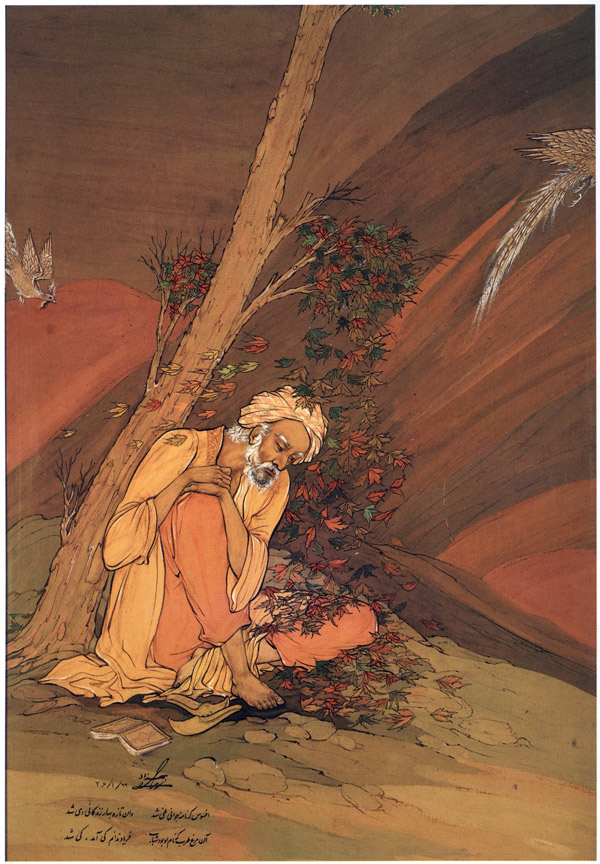 "Miniature Painting Called ""Khayyam's Autumn"" by Master Hossein Behzad"