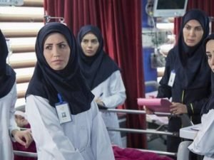 Nurses in Iran