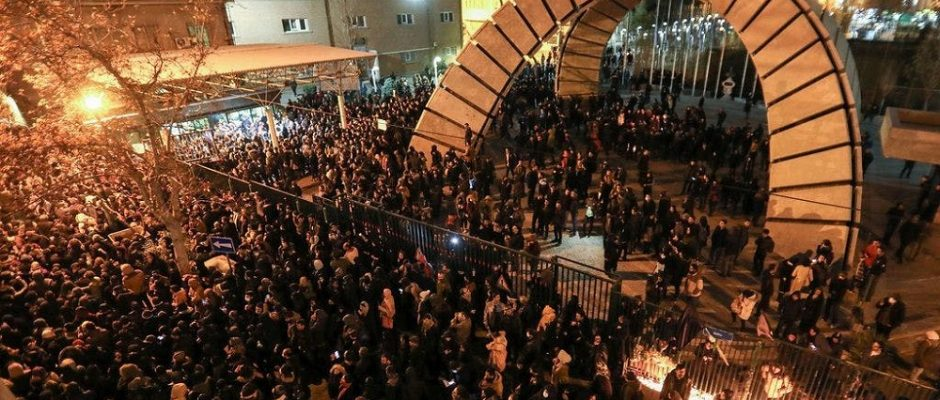 Iran Protests: 11-12 January 2020